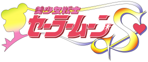 Bishoujo Senshi Sailor Moon S - Super Famicom
